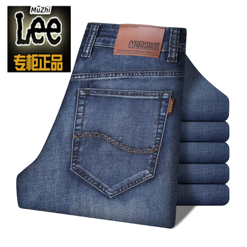 Muzhilee Jeans Men's Business Casual Summer Thin Section Large Size Straight-Cut Elasticity MEN'S Trousers