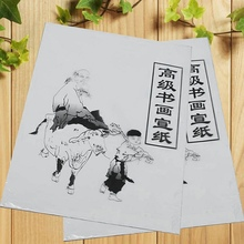 Painting-Paper Calligraphy-Painting Student-Supplies Xuan White