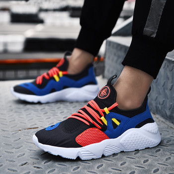 Men Sneakers Twist Sole New Listing Brand Designer Trendy Casual Shoes Durable Outsole Trainer Zapatillas Deportivas Hombre
