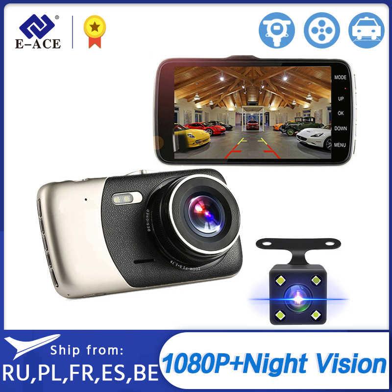 E-ACE Auto Dvr 4 Inch Auto Camera Dual Lens Fhd 1080P Dash Cam Video Recorder Met Achteruitrijcamera registrator Nachtzicht Dvr