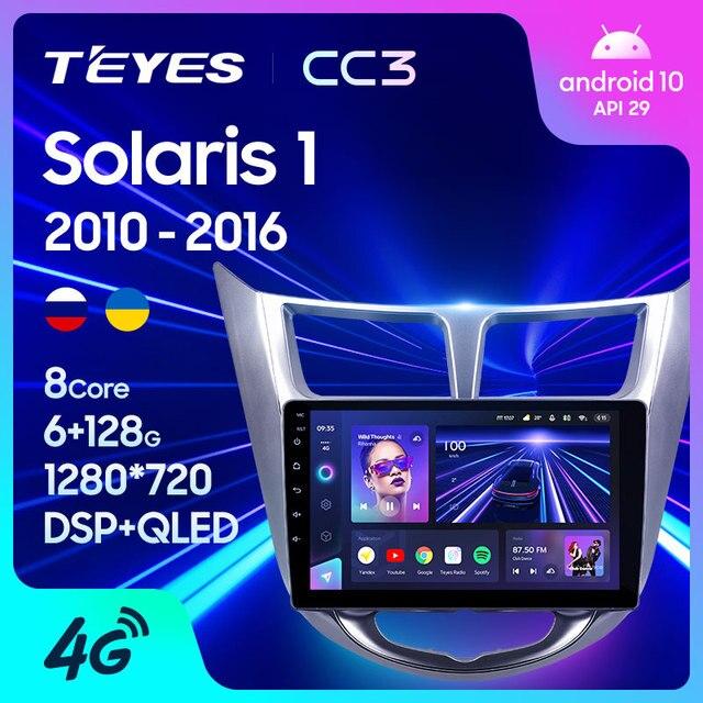 TEYES CC3 Штатная магнитола For Хендай Солярис 1 For Hyundai Solaris 1 2010 - 2016 до 8-ЯДЕР, до 6 + 128ГБ 27EQ + DSP carplay автомагнитола 2 DIN DVD GPS android 10 мультимедиа автомобиля головное устройство 1