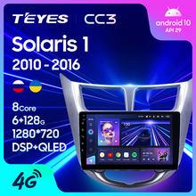 TEYES CC3 For Hyundai Solaris 1 2010 - 2016 Car Radio Multimedia Video Player Navigation stereo GPS Android 10 No 2din 2 din dvd