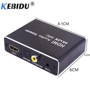 Image 2 - Kebidu hdmi 2.0 오디오 추출기 5.1 arc hdmi 오디오 추출기 분배기 hdmi 오디오 추출기 광학 toslink spdif 스피커