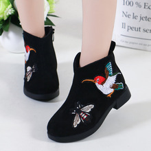 Girls Princess Shoes Short Boots 2019 Autumn And Winter Children Shoes Big Boy S