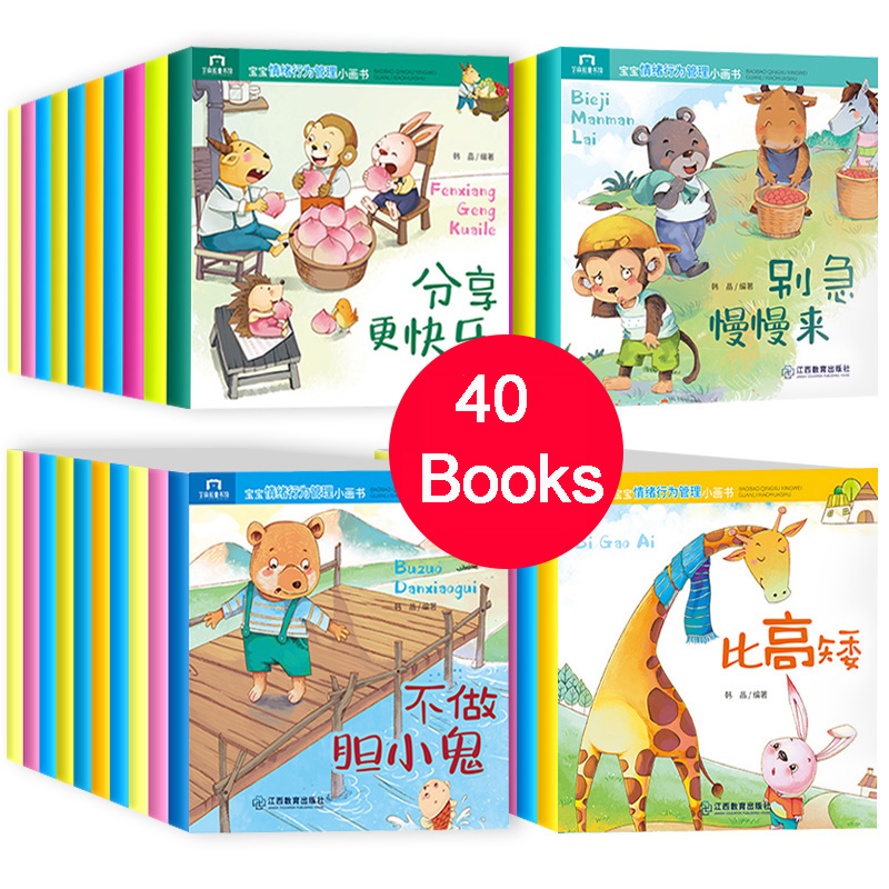 40 Books/Set Chinese Story For Kids Book Children's Bedtime Story Enlightenment Color Picture Storybook Age 0-6 Baby Story Book