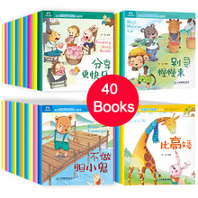 40 Books/Set Chinese Story For Kids Book Childrens Bedtime Enlightenment Color Picture Storybook Age 0-6 Baby