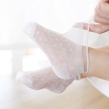 5 пар/лот от 0 до 7 лет весенне летние сетчатые носки для новорожденных