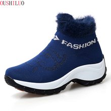 2019 winter boots for women fashion platform shoes snow oversized