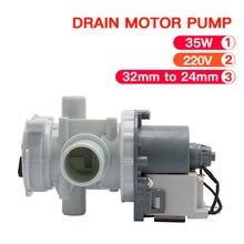 Ogólna pompa spustowa pralki silnik nowa naprawa maszyn myjących pompa wody spustowej do ulepszeń w domu PX 2 35