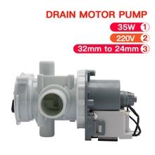 一般的な洗濯機の排水ポンプ新洗濯機修理ドレン水家庭改善 PX 2 35