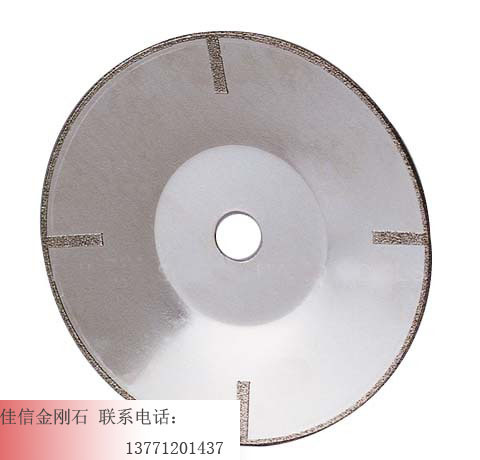 Diamond Saw Blade Electroplated Light round Bowl Diamond Cutting Disc Electroplated Diamond Cutting Disc|Polishers| |  - title=