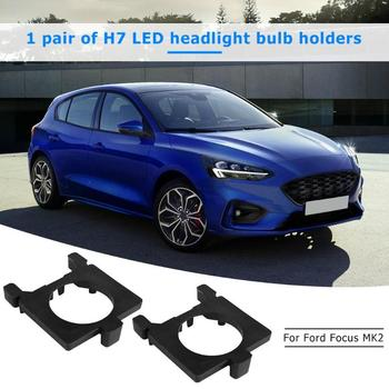 2pcs H7 Adapter Car Headlight LED Bulb Base Holder Adapters 105 Auto Lamp Light Socket for Focus MK2 Mondeo MK4 Car Accessories image