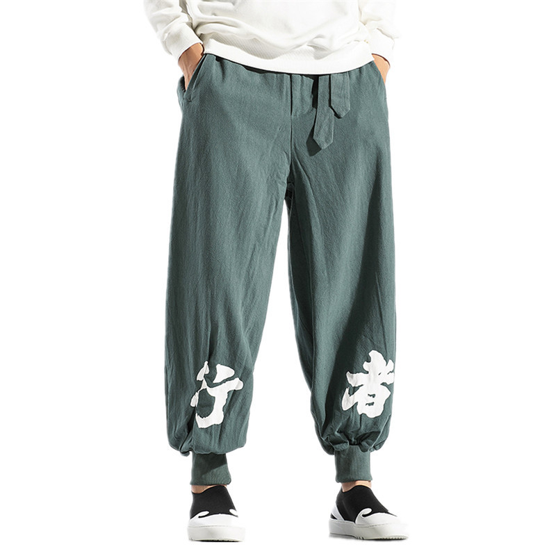 New 2020 Body Men Gyms Pants Cotton Mens Fitness Workout Pants Skinny Sweatpants Trousers Jogger Pants Engineers Pants