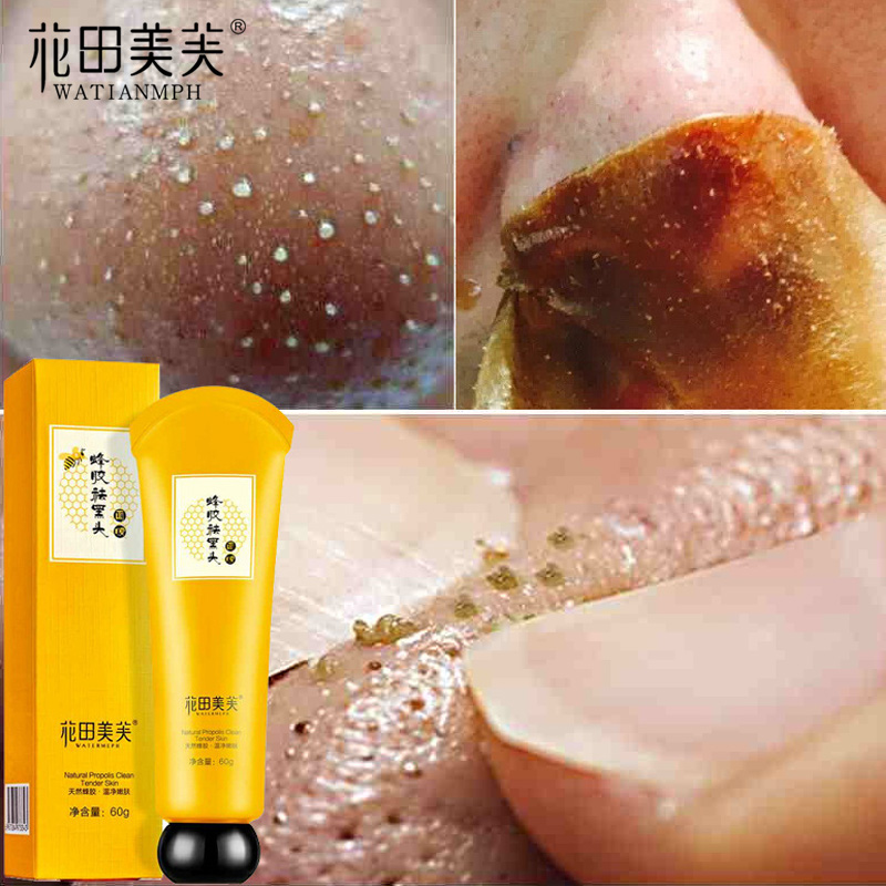 WATIANMPH Propolis Deep Cleaning Blackhead Mask Acne Shrinking Pore Improve Rough Skin Acne Treatment Face Care 60g