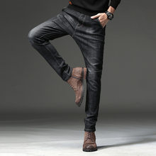 New Fashion Four Season Jeans Men High Quality Brand Denim Trousers Slim Stretch Straight Men Pants Large Big Size Plus(China)