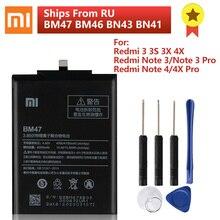 XiaomiオリジナルBM47 電話xiaomi redmi 3 3s 3X 4Xプロredmi注 4 4X 4Xプロmi5 BN43 BN41 BM46 交換バッテリー