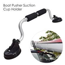 Kayak Roller Boats Load Assist Suction Aluminum Alloy Kayaks Canoes Roller Load Assist for Car Top