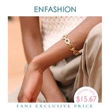 Enfashion Reine Form Medium Link Kette Manschette Armbänder & Armreifen Für Frauen Gold Farbe Mode Schmuck Schmuck Pulseiras BF182033
