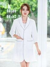 Корейский диспетчере кожи рабочая одежда женский высокого класса косметичка стоматологические пластические хирурги ходят в белых халатах