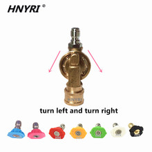 HNYRI 4500Psi 1/4 inch Quick Connecting Copper Fitting Pivoting Coupler For Pressure Washer Cleaning Machine with 7 Spray Nozzle