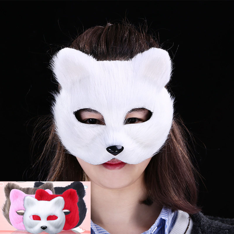 New Masquerade Party Mask Halloween Plush Fox Mask Cap Decorative Props Toys Adult Children Decorative Mask Gift Toys