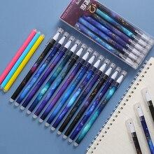Gel Pens 12 Constellations Erasable Pen Kawaii School Supplies 0.5mm Stationery 12Pcs/Set Canetas Gel Black Blue Ink Gel Pen