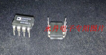Free shipping  10pcs/lot  AD826  AD826AN  AD826ANZ  DIP-8