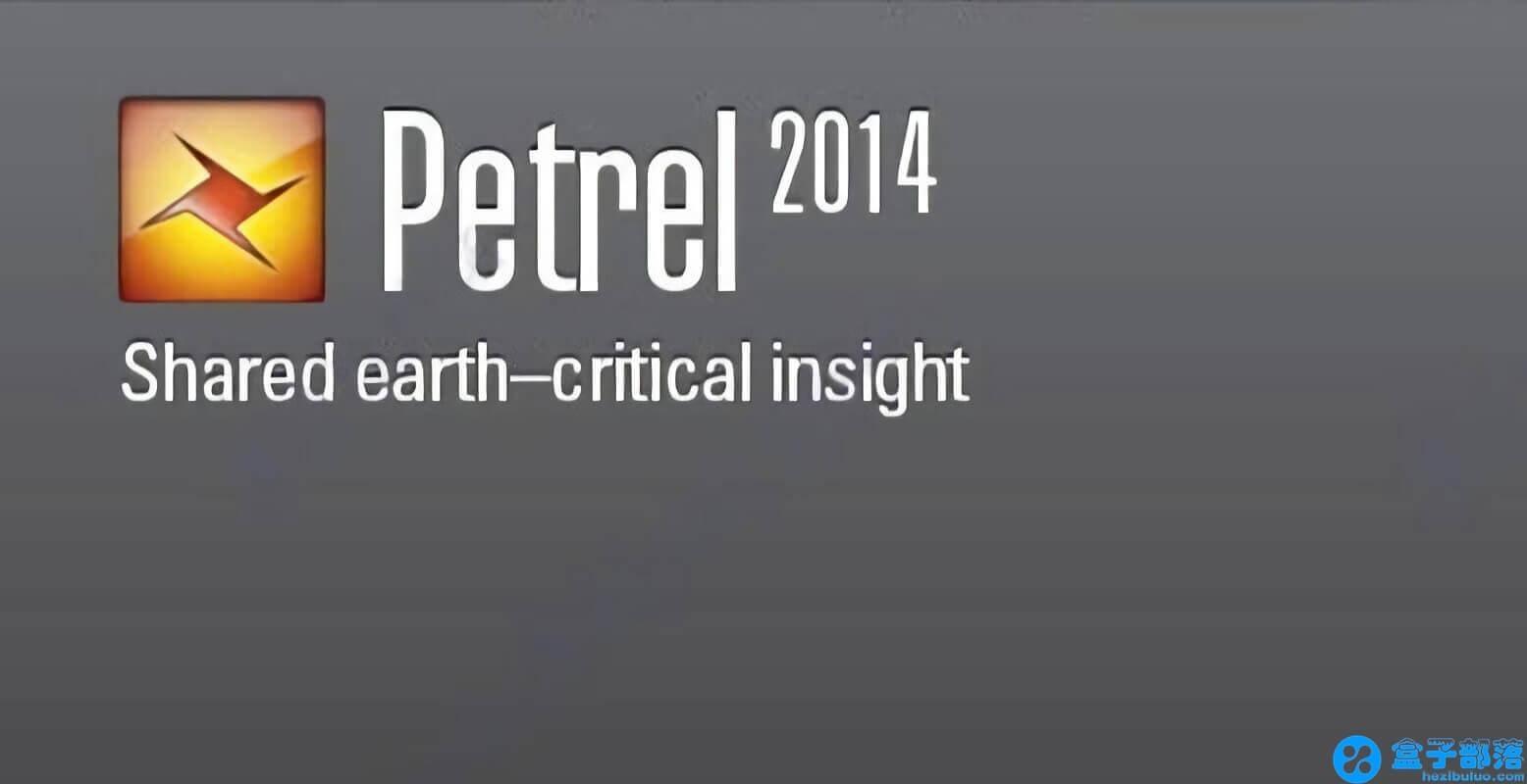 Petrel 2014 三维地质勘测可视化建模软件