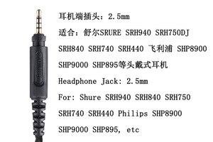 Image 5 - Shure – câble de balance 4.4mm 2.5mm, en cuivre monocristallin, pour casque découte, SRH840, SRH940, SRH440, SHP8900, SHP9000, SHP895, 750