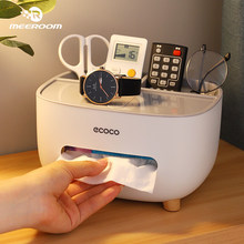 ECOCO Tissue Box Napkin Holder Multifunctional Sundries Storage Ontainer Living Room Remote Control Storage Box for Home, Office