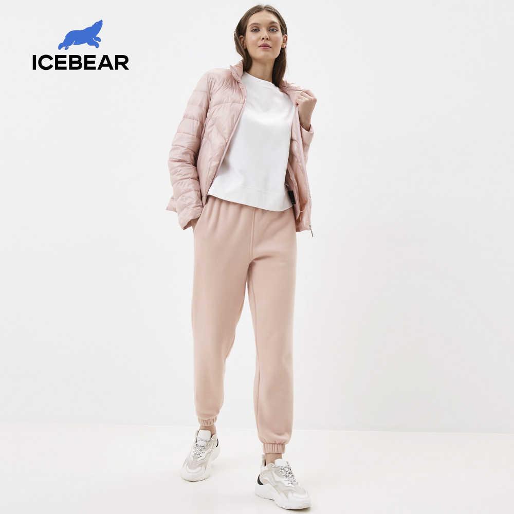ICEbear 2020 여성 봄 경량 다운 재킷 세련된 캐주얼 여성 자켓 여성 칼라 여성 의류 GWY19556D