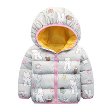 Girls Jacket 2019 Autumn Winter Baby Jackets For Girls Coats Kids Warm Hooded Outerwear Coat Children Clothes 2 3 4 5 6 7 Years 2017 winter new girls baby winter coat fake fure thickening hooded waist coats jacket children outerwear