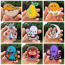 Cute Cartoon Patch Embroidered Patches For Clothing Rabbit Animals Patch Iron On Patches On Clothes Stripe Applique Stickers DIY girl 6x4cm small embroidered patches for clothing iron on clothes patch children diy sew on applications applique sewing cartoon