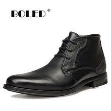 Ботинки мужские из натуральной кожи уличные осенние ботинки