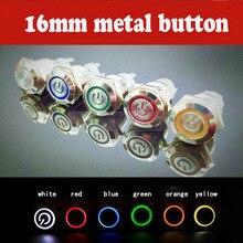 цена на 16mm metal push button switch Waterproof Flat circular button LED light self-lock self-reset button 1NO1NC power button switch
