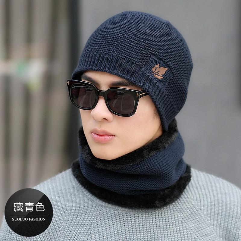 Men's Winter Hat And Scarf Set Two-Piece Women Thicken Winter Warm Set Female Hats Ring Scarves Men Unisex Skullies Beanie