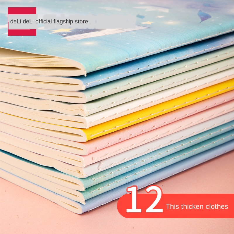 Notebook Thickened Thread Book Simple B5 Size Large Soft Surface Copy A5 Booklet Exercise Books Wholesale 12 Present Stationery