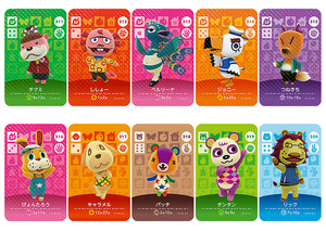 Image 4 -  Card NS Game Series 4 (281 to 320) Animal Crossing Card Work for