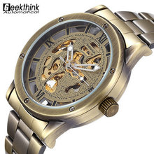 цена на Vintage Automatic Mechanical Bronze Men Watch Skeleton Clock Male stainless steel Strap Antique Steampunk  Skeleton  Wristwatch