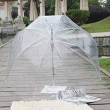 2021 neue Mode Transparent Klar Blase Dome Form Regenschirm Outdoor Winddicht Regenschirme Prinzessin Jäten Dekoration
