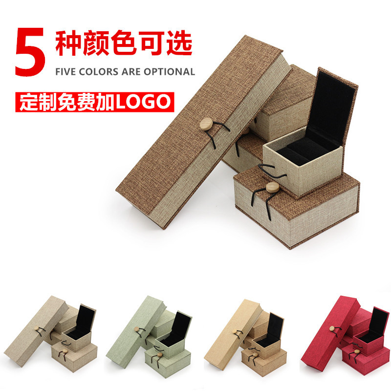 Top Grade Wooden Buckle Jewlery Box Retro Linen Ring Pendant Bracelet Necklace Packaging Jewlery Box