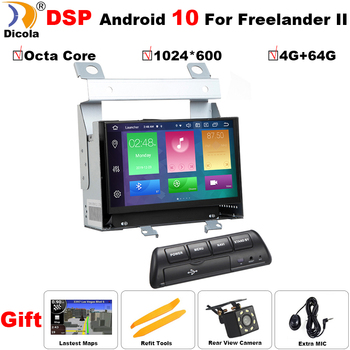 """7"""" PX5 DSP IPS Car DVD GPS Android 10 Player For Land Rover Freelander 2 2007-2012 WIFI Bluetooth Mirror Link DAB MAP TPMS DVR"""