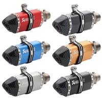 51mm Universal Akrapovic Motorcycle Exhaust Pipe Titanium color for K8 K9 K6 K7 Kawasaki 200 Little Ninja 350/250