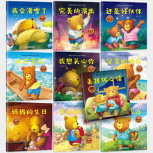 Livros infantis livro de histórias com fotos e pinyin livro de caracteres chineses para crianças libros livres libro livro kitaplar arte