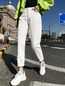 White Jeans Denim Pants Harem Beige Black Blue High-Waist Plus-Size Cotton Women Spring