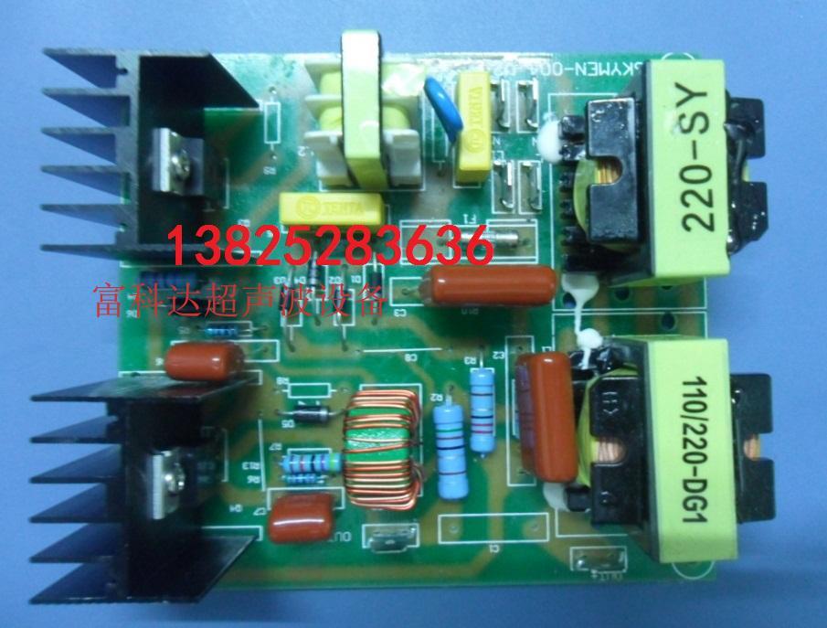 Panneau de commande ultrasonique de vibrateur de transducteur de la carte 100W120W de Machine de nettoyage ultrasonique de 40k50W60w