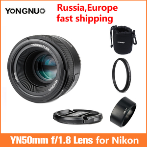 Объектив YONGNUO YN 50 мм f1.8 AF, диафрагма YN50mm, автофокус, Большая диафрагма для цифровой зеркальной камеры Nikon, as, 50 мм, 1,8 г, yn35 мм, F2.0, F2N