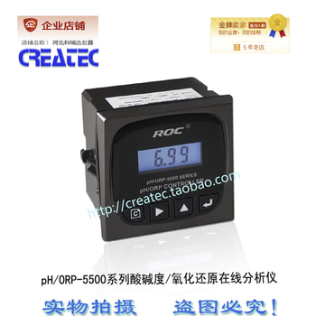 Industrial pH meter online pH / orp-550055105105050520 pH meter / redox potential controller complete set