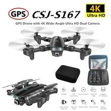 S167 RC GPS Drone 4K Quadcopter with 4K/1080P 5G WiFi FPV HD Wide Angle Camera Foldable Quadrocopter Dron VS E58 SG906 F11 XS812