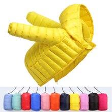 Парка для маленьких девочек и мальчиков от 0 до 4 лет Детская куртка-светильник пуховое пальто с капюшоном зимняя детская куртка весенне-осенняя верхняя одежда для малышей